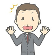 両手を上げて驚く男性 スーツ イラスト