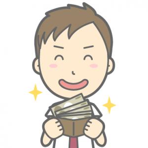お金を持っている男性 イラスト