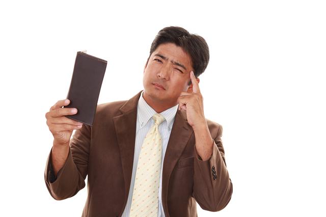 財布を持って悩む男性